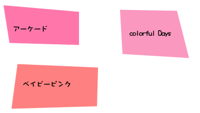 iorin-pink.png