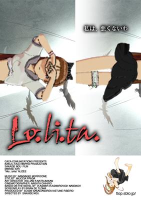 lolita02.png